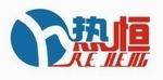 东莞市热恒注塑科技有限公司