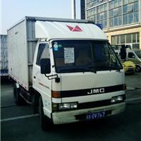 北京玖路通物流有限公司