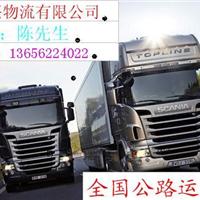苏州恒兴物流运输服务有限公司