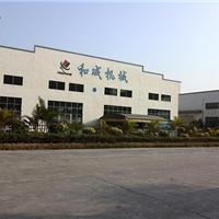惠州市和成机械设备有限公司
