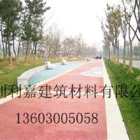 深圳彩色生态透水混凝土【彩色透水地坪】