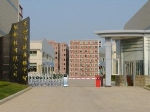 长沙市建鑫楼宇智能科技有限公司