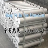 AL7075大直径合金铝棒