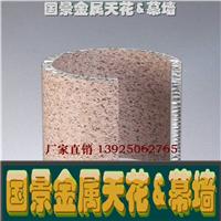 供应石纹铝蜂窝板-异形包柱蜂窝板工厂