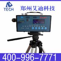 供应CCZ1000直读式粉尘测定仪