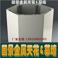 供应广州蜂窝铝板-幕墙装饰蜂窝铝单板