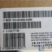 供应西门子6ES7313-6CG04-0AB0存储卡