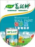 广东荔枝树涂料有限公司