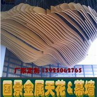 供应异形方通-弧形木纹铝方通工厂