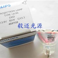 供应飞利浦13.8V85W 13194血透析机灯泡