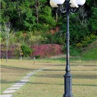 直销供应庭院灯