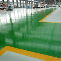 供应做工业厂房环氧地坪漆一平方多少钱?