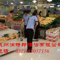 杭州单位保洁