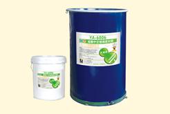 供应永安胶业YA-6006硅酮中空玻璃密封胶