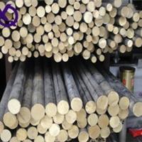 供应【HSn70-1锡黄铜板】厂家价格多少