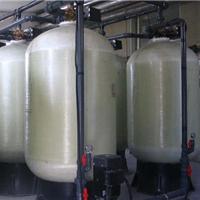 供云南软水处理水设备