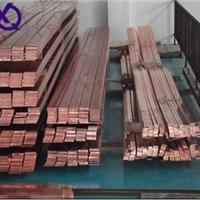 厂家直销【QSn4-4-2.5锡青铜】超低价格