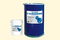 供应永安胶业YA-8800硅酮中空玻璃密封胶