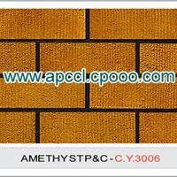 黄色陶土砖 陶土砖 拉毛砖 手工砖 毛面砖