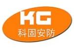 北京科固安防设备有限公司