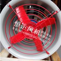 供应风机T35-11-3.55A 0.18-4P轴流风机