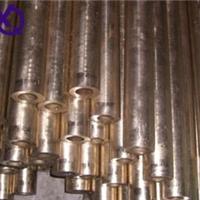 专业销售【QSn6-6-3锡青铜板】生产厂家