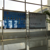 供应广告宣传栏不锈钢橱窗制作
