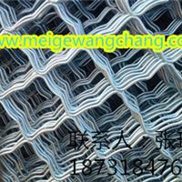 安平县张珍美格网厂