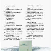 供应PCM UPS电源|PCM电力ups
