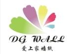 深圳市雅�嗍�码科技有限公司