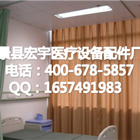 供应医院隔帘|病床隔帘|医用隔帘规格
