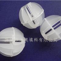 供应塑料多面空心球厂家 聚丙烯多面空心球