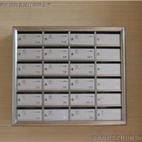 供应信报箱,不锈钢信报箱