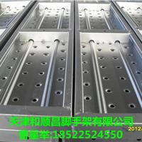 供应优质镀锌钢跳板(可定做)