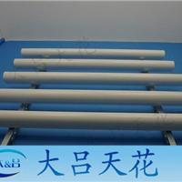 欧陆木纹管 大广铝业