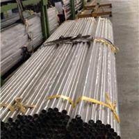 不锈钢管,平板,卷板