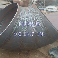 钢制弯头价格 钢制弯头厂家