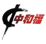 北京中和福建设有限公司