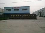 扬州希塔尔电气设备有限公司