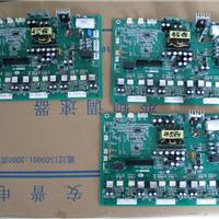 供应安普变频器电源驱动板