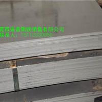 供应HE360D汽车钢板价格