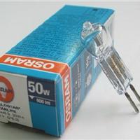 供应OSRAM欧司朗64440S 12V50W溴钨灯