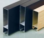 优质铝方通、铝方通怎么计算、铝方通厂家