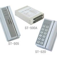 供应磁卡门禁系统ST-500系列