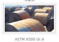 供应高强度耐候钢 Q460NH