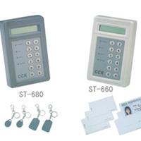供应感应门禁系统ST-600系列