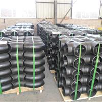 沧州康泰龙钢管有限公司