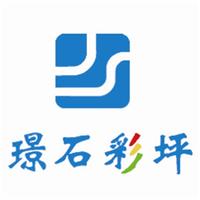 上海�Z石彩色地坪有限公司
