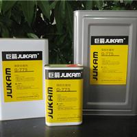 供应橡胶贴3M双面胶,橡胶处理剂