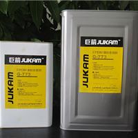 供应EPDM橡胶贴双面胶专用处理剂